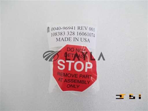 0040-96941//BRACKET  LAMP HEAD SW  300MM RADIANCE//_01