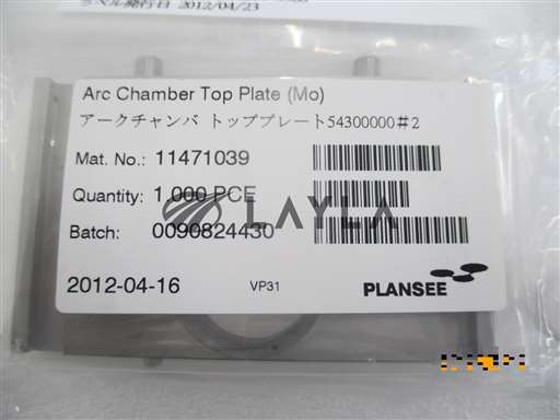54300000-1//PLATE ARC CHAMBER TOP//_01