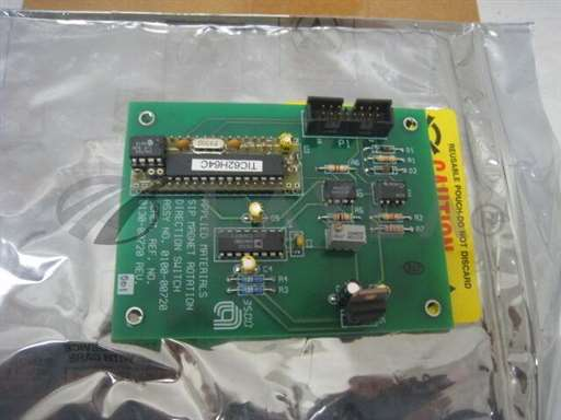0100-00720/-/NEW AMAT 0100-00720 SIP MAGNET ROTATION DIRECTION SWITCH, PCB assembly/AMAT/-_01