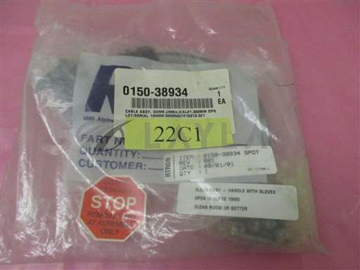 0150-38934/Dome, Umbilical #1, 300M DPS/AMAT 0150-38934 Cable Assembly, Dome, Umbilical#1, 300MM DPS 414140/AMAT/_01