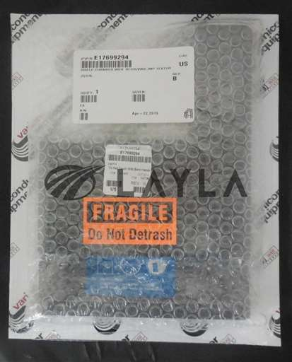 E17699294/-/Varian; E17699294, Graphite Shield Chamber Wide Resolving Imp Textur/Varian/-_01