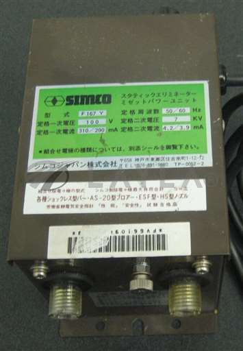 /-/SIMCO F167Y Power Supply//_01