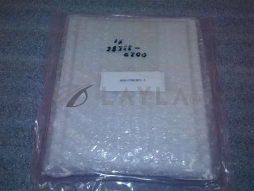 /-/Applied Materials Plate Waterbox 0020-33586//_01