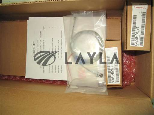 S6931-60001C/-/KEY BOARD SET/Agilent/_01