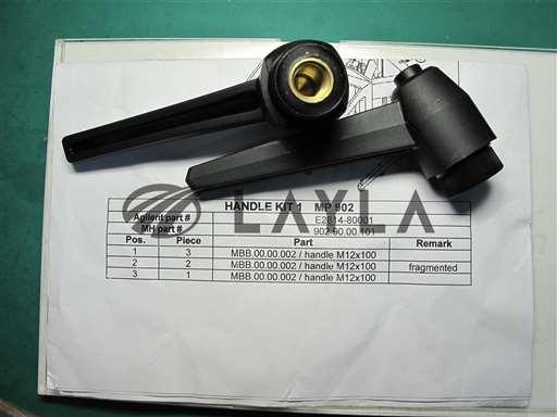 E2814-80001/-/Handle Kit #1/Agilent/_01