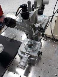 -/Tokyo/Union Tokyo Microscope/-/Union_01