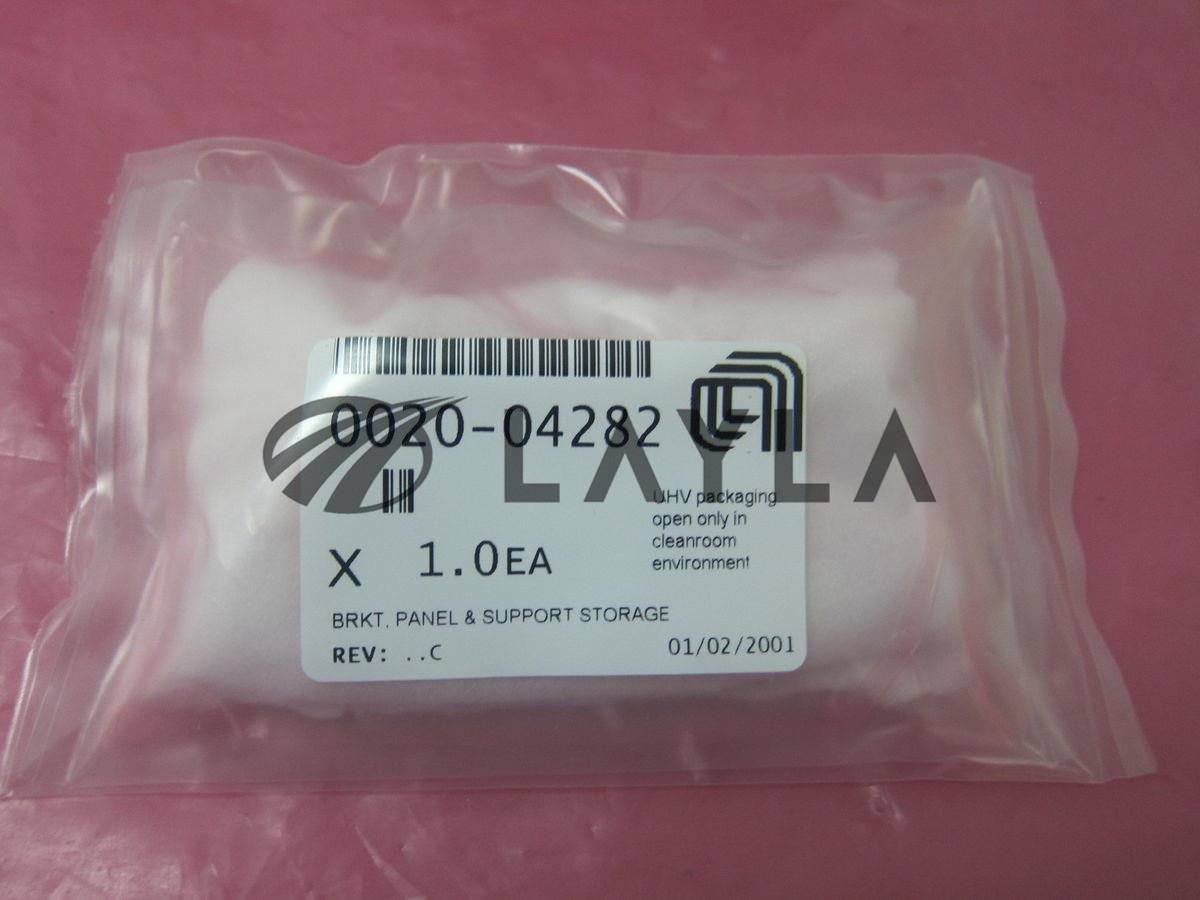 0010-00741/-/AMAT 0010-00741 Kit, Endpoint Module Door, 0020-04245, 0020-04282, 401359/AMAT/-_04