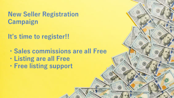 New Seller Registration Campaign
