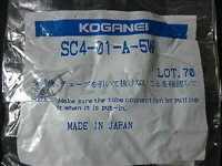 7-39-04043//Dai Nippon Screen (DNS) 7-39-04043 KOGANEI SC4-01-A-5W, CONTROLLER, SPEED SC4-01