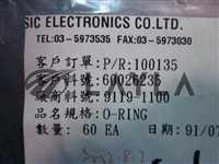 9119-1100-60PK/-/9119-1100 Oring, water feed 1 *** 60 PACK ***/GREENE TWEED/-_02