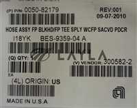 HoseAssy/-/Applied Materials; Hose Assy, FP BLKHD/FP, Tee Sply WCFP SACVD PDCR0050-82179/Applied Materials/-_01