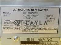 UO1200PMCX-DS1CEI(SL)/UO1200PMCX/Hitachi Ultrasonic Generator Mikro Sonic Used Tested/Hitachi Kokusai Denki Engineering/-