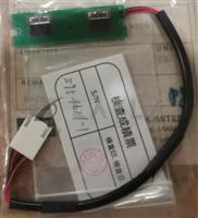0111-TS3286-000053-11//ASSY WAFER SEARCH SENSOR1  M01/TEL/